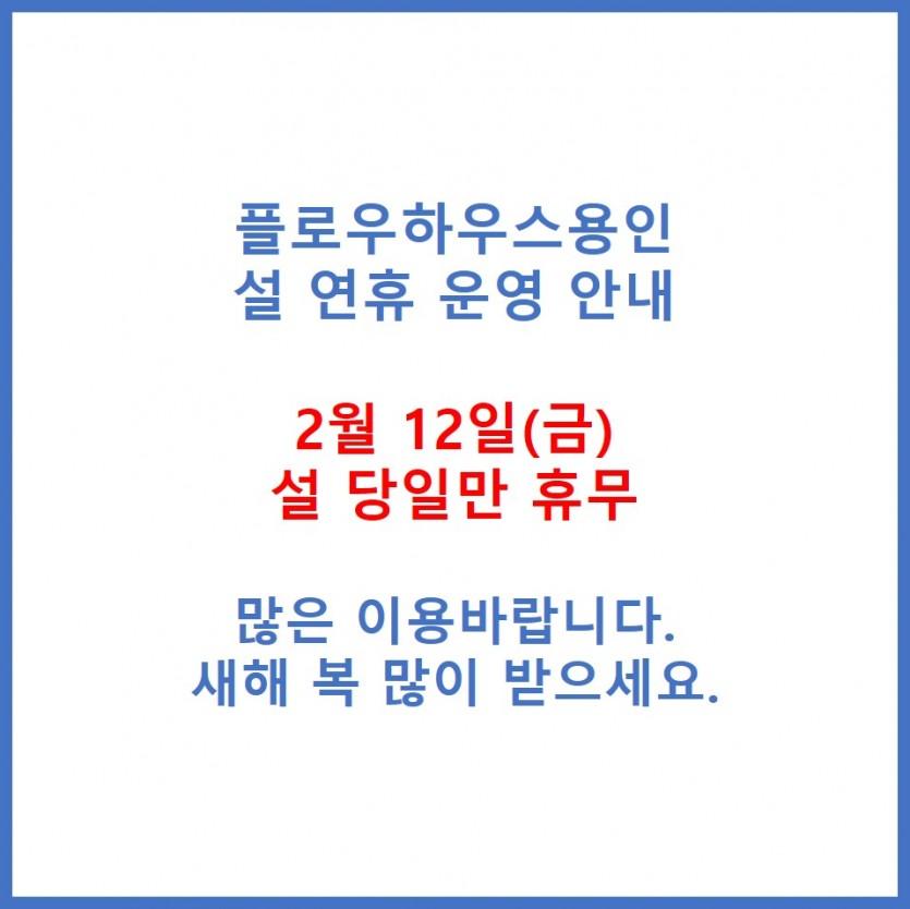 9699c5393056a309d383af48a7ff0cc8_1612853489_4564.jpg